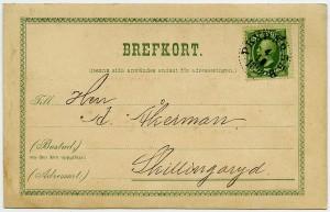 18981004-bk-pkxp-55b-bk
